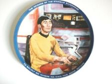 Star Trek Mr. Sulu Limited Edition Collector's Plate - 1984 - New In Box!