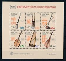 [G372253] Macau Portugal 1986 good sheet very fine MNH Value 330$