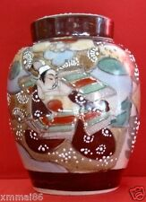 Vintage Japanese Satsuma Tea caddy/Ginger Jar