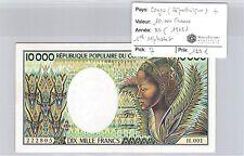 BILLET CONGO (RÉPUBLIQUE) - 10.000 FRANCS (1983) - 1er ALPHABET *