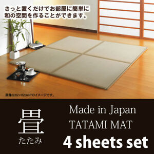 TATAMI MAT MADE IN JAPAN 4 SHEETS SET (82 x 82cm) SOFT TATAMI 2020