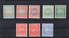 ANTIGUA 1903 - 1917 8 VALUES LMM AS SCAN