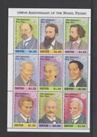Nevis - 1995, Nobel Trust Fund sheet - MNH - SG 935/43
