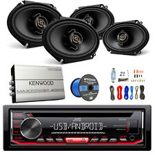 KD-R490 USB CD AUX Car Stereo,4 6x8