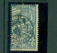Schweiz, Jubiläum Weltpostverein Nr. 73 gestempelt
