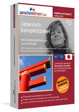 JAPANISCH-Sprachkurs-DVD: lernen und nie mehr vergessen