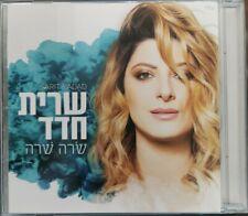 SARIT HADAD NEW 2017 HEBREW ORIENTAL ISRAEL JEWISH POP FOLK Henree  CD