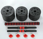 66 lbs Dumbbells Set  Adjustable Weight Barbell Plates Training Body Workout New