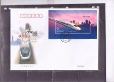 China 2006-30 Railway Construction , Transport train 和諧鐵路 FDC A