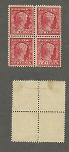 U.S. 1909 2 cent Lincoln BLUISH Paper - Scott# 369 - Block of 4 - MH  stk#FL