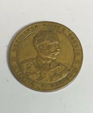 Historical Wilhelm II Kaiser WWI Coronation Token June 15th 1888 Coin Medal