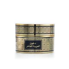 Arabian oud bakhoor/bakhour incense Dokhon Al Arabia Deluxe 50 gms