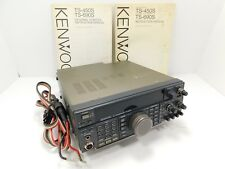 Kenwood TS-450SAT Ham Transceiver +Orig Manual, AT-450 SN 31100610 (Please Read)