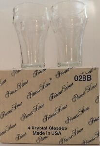 """4 New Princess House Heritage Crystal Etched Tumblers 5"""" H Glass 028B"""