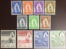 Bahrain 1964 Definitives Set MNH