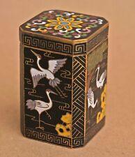 Signed Chinese Cloisonne Snuff/Opium Box w/ Cranes ~ Benefits Farm Sanctuary