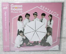 Goose house HEPTAGON 2017 Taiwan Ltd CD+DVD