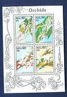 MALAWI     FVF MNH S/S   ORCHID FLOWERS   1990