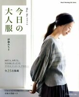 May & Me Style Today's Clothes for Adults - Japanese Craft Book