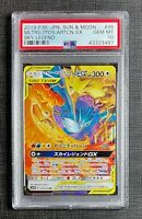 Pokemon PSA 10 Moltres/Zapdos/Articuno GX SM Sky Legend #35/54 Japanese Gem Mint