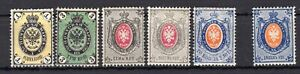 RUSSIA , 1866 - 1875 , SIX very nice CLASSIC STAMPS , MH !