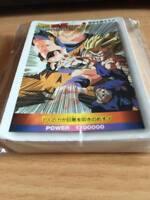 Carte Dragon Ball Z DBZ PP Card Part 22 #Reg Set AMADA 1993 MADE IN JAPAN