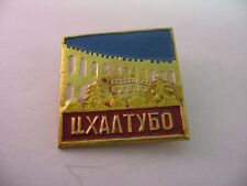 Interesting Foreign Russian Design Lapel Hat Pin