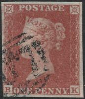 1852 ALPH II SG8 1d RED BROWN PLATE 134 VERY FINE USED 4 MARGINS BLUISH (BK)