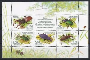 Russia 2003 Insects MNH sheet