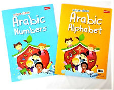 Arabic Alphabet / Arabic Numbers: 2 Book Set (Colour- Paperback) (Wipe Clean)