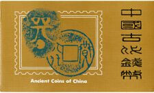 PRC China 1982 First Day Cover Ancient Coins of China