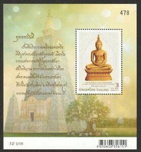 THAILAND 2012 VESAK DAY (BUDDHA) SOUVENIR SHEET OF 1 STAMP IN MINT MNH UNUSED