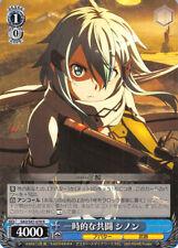 Sword Art Online Trading Card Weiss Schwarz SAO/S47-078 R HOLO Sinon Shino