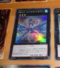 YU-GI-OH JAPANESE SUPER RARE HOLO CARD CARTE DP14-JP019 Number 17: Leviathan **