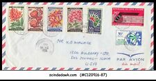 IVORY COAST 1964 AIR MAIL ENVELOPE TO USA WITH FLOWER STAMPS