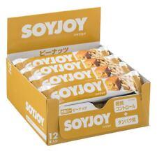 SOYJOY - Nutritious Gluten Free Snack Bar - PEANUTS (30g x 12 Bars) JAPAN