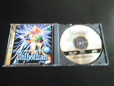 VALHOLLIAN-SEGA SATURN japan game