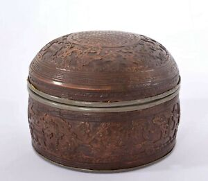 1900's Chinese Coconut Shell Carved Carving Pewter Lining Box Marked