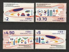 HONG KONG CHINA 2018 GUANGZHOU SHENZHEN HK EXPRESS RAIL LINK SET 4 STAMPS MINT