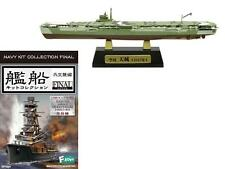 F-TOYS 1/2000 NAVY KIT -Japanese Aircraft carrier Amagi - A type  Overall Ver