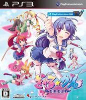 PS3 GALGUN GAL GUN Japan Import Japanese Game Playstation Move PS 3 Anime
