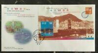 1997 Hong Kong First Day Cover FDC Stamp Exhibition Sheetlet Series No 5
