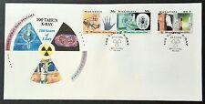 1995 Malaysia 100 Years of X-Ray 3v Stamps FDC (Melaka Cachet)