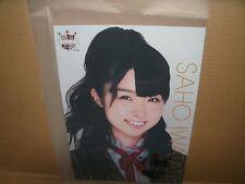 New AKB48 idol Saho Iwatate Poster kawaii F/S Official goods japan