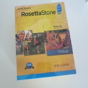 Rosetta Stone Chinese Mandarin Version 4 Levels 1, 2, 3, 4, 5 WIN/MAC NEW SEALED