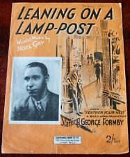 GEORGE FORMBY LEANING ON A LAMP-POST ORIGINAL SHEET MUSIC (1937) NOEL GAY
