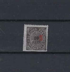 Portugal - Portuguese India Native NIce Stamp MNG 7