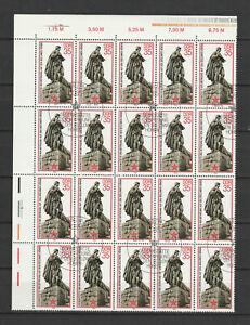 """DDR Briefmarken - Bogenteil mit ER """"Mahnmal - Seelower Höhen"""" - Mi. 2939 - ESST"""
