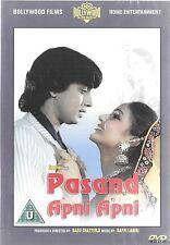 pasand apni apni - pasand apni apni - Nuevo Bollywood DVD