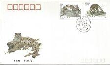 Snow Leopard-Especial Sellos primer día cubierta de Julio chino 20th 1990 Z6151
